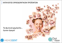 MEMODENT ORTHODONTIC CATALOGUE exoo